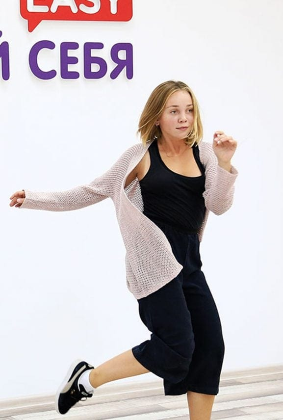 Мастер-класс «Абстрактный танец»