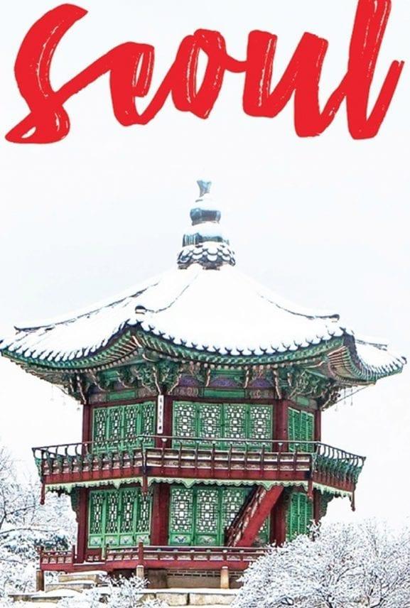 Погружение в английский Immersion Seoul (г. Сеул)