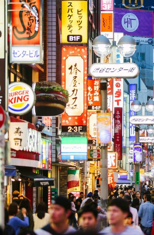 Погружение в английский за границей: Tokyo