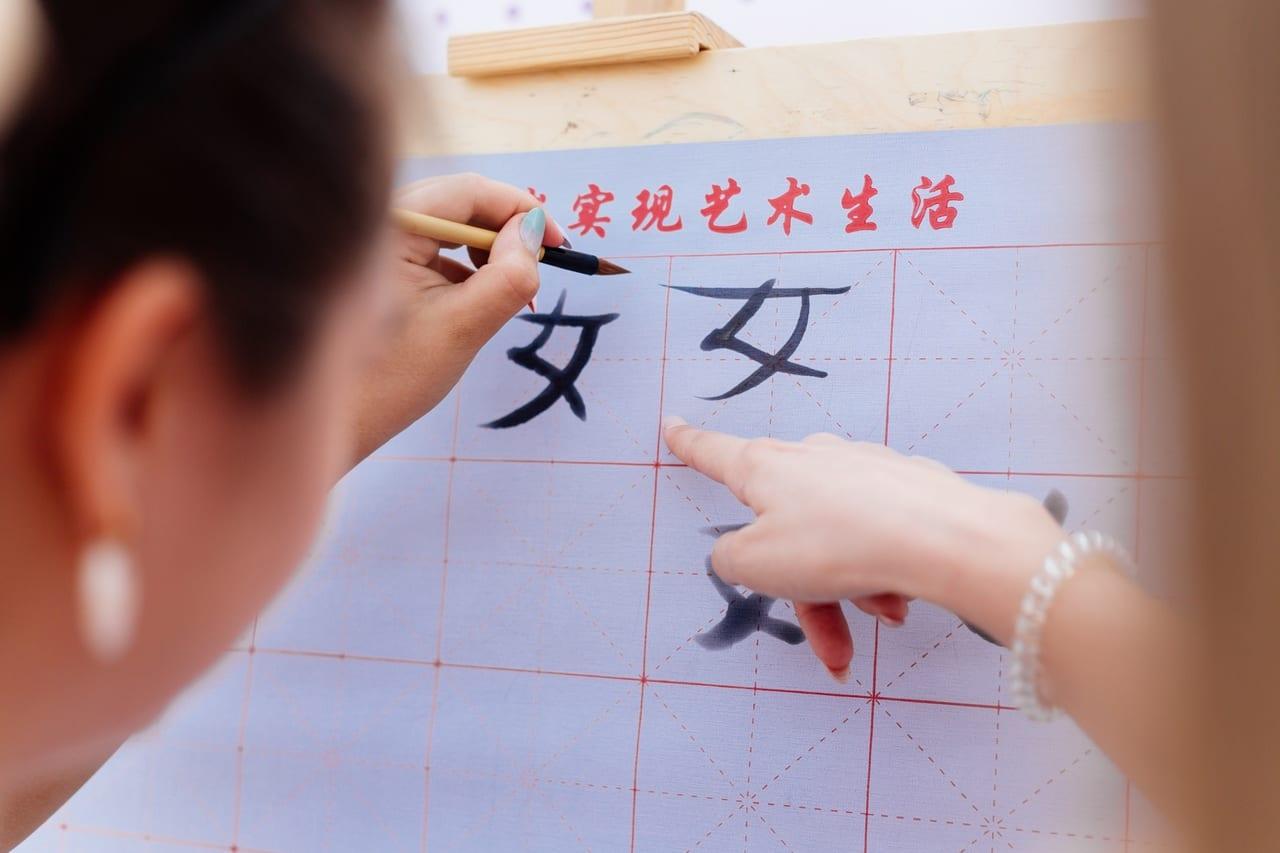 Online спецкурсы по китайскому языку
