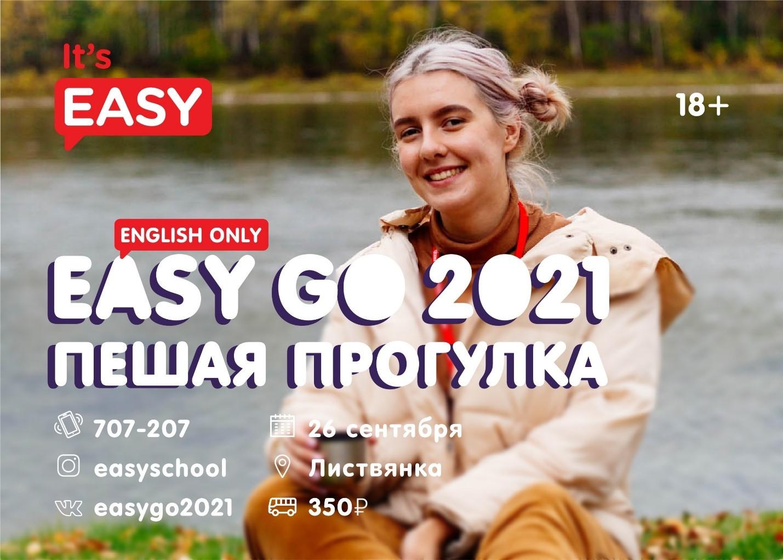 Easy GO 2021